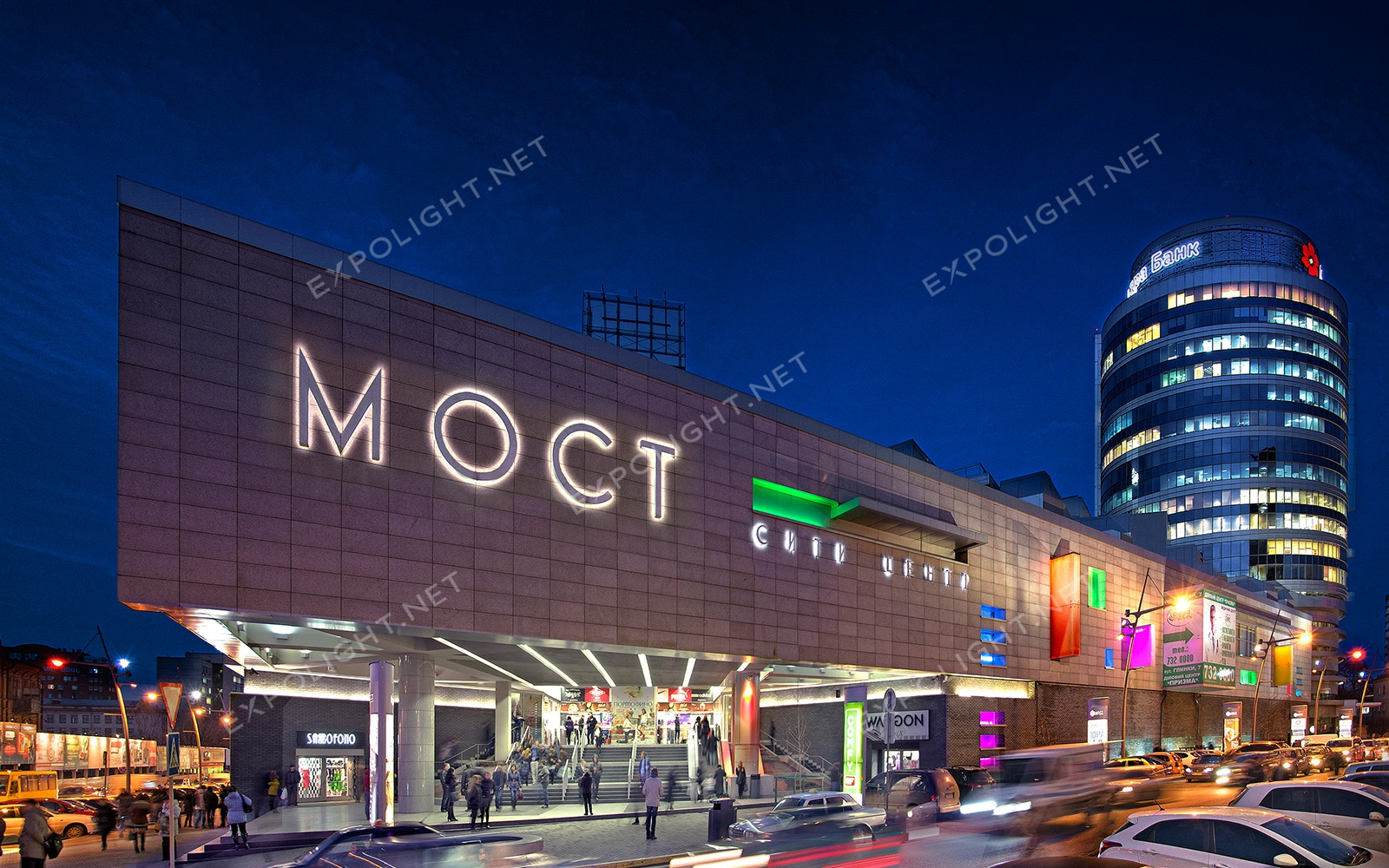 Мост-Сити Центр, Most-Sity Centre, Эксполайт, Expolight